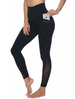 Persit Women's Mesh Yoga Pants with 2 Pockets, Non See-Through High Waist Tummy Control 4 Way Stretch Leggings