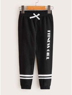 Toddler Girls Letter Graphic Knot Front Sweatpants
