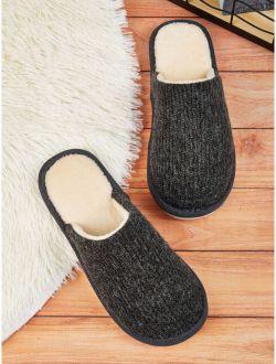 Men Round Toe Fluffy Slippers