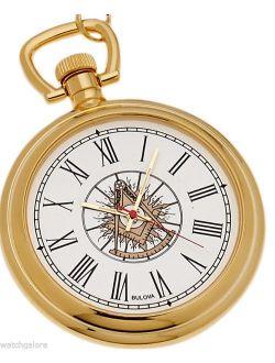 Lova Gold Plated Masonic Past Master Pocket Watch And Matching Chain