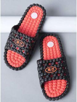 Men Non-slip Colorblock Slippers