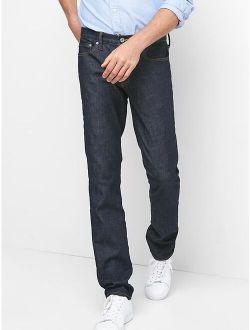 Nny Jeans With Gapflex