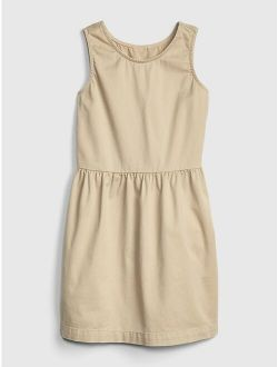 S Uniform Sleeveless Dress With Gap Shield