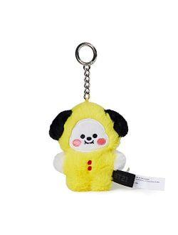 Baby Series Character Soft Plush Stuffed Animal Keychain Key Ring Bag Charm, 4 Inch