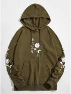 Men Japanese and Floral Print Pocket Front Hoodie