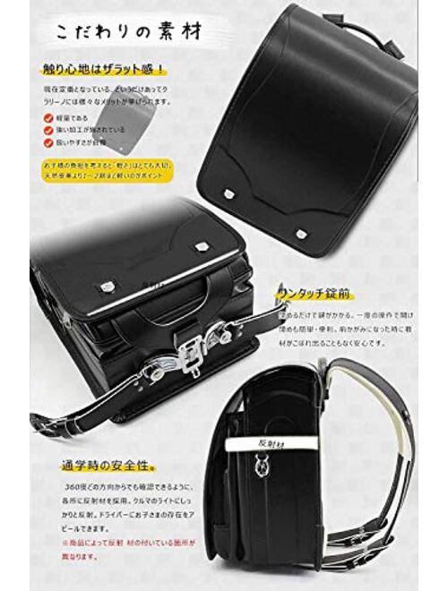 ransel randoseru girls and boys backpack japanese automatic lock school bags Senior PU leather