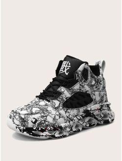 Men Colorblock Chunky Sneakers