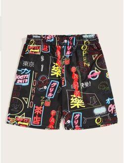 Men Graphic Print Elastic Waist Shorts