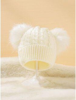 Baby Pom Pom Decor Knit Beanie