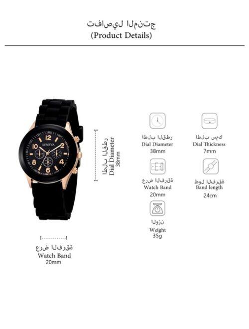 Shein Kids Round Dial Silicone Band Quartz Watch