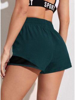 Elastic Waist Solid Sports Shorts